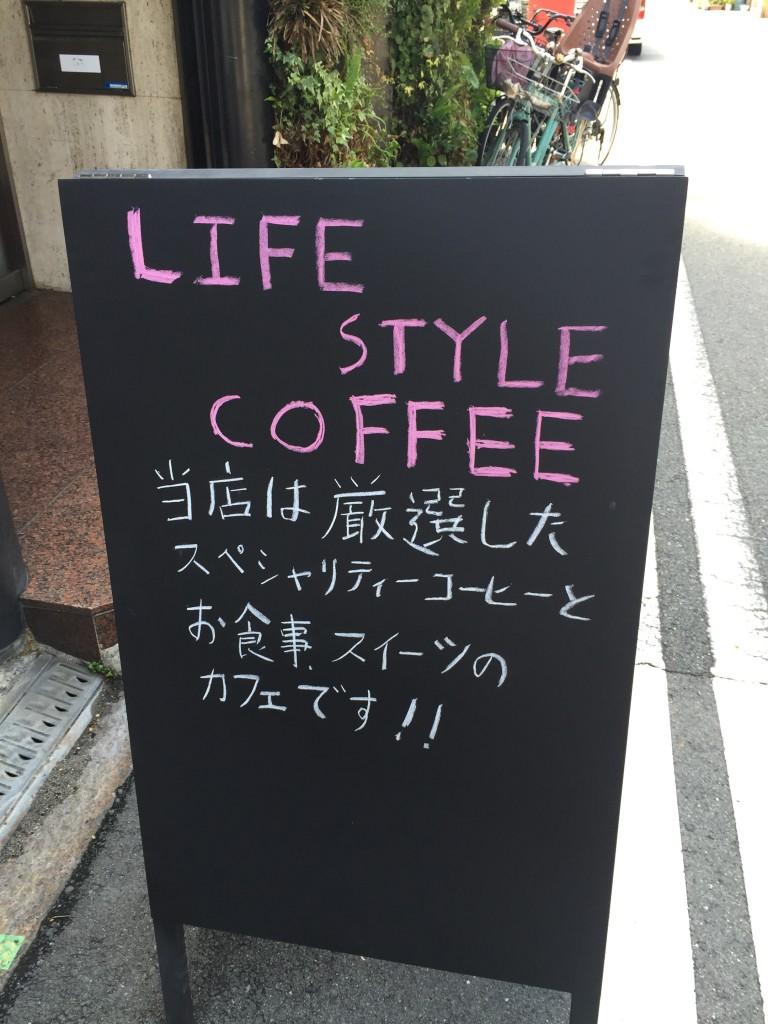 life style coffee