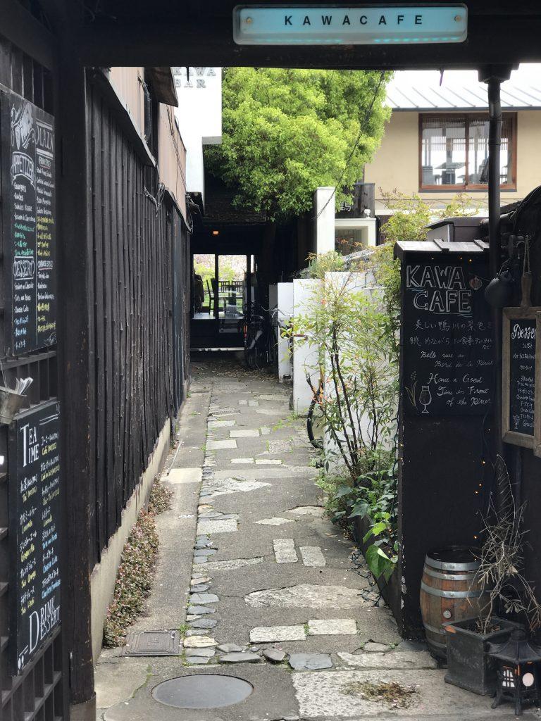 """着物でお出掛けしたい """"1日京都お散歩&食めぐり"""" 四条周辺"""